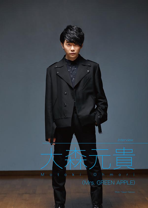 keion_v4_interview_01.jpg
