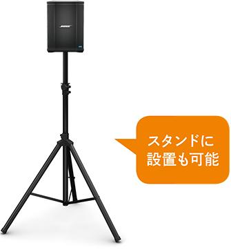 keion_v4_seminar_PA_03.jpg