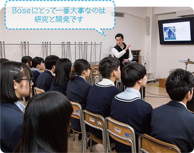 keion_v4_seminar_PA_10.jpg