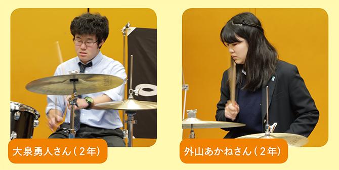 keion_v4_seminar_drum_07.jpg