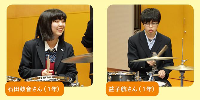 keion_v4_seminar_drum_08.jpg