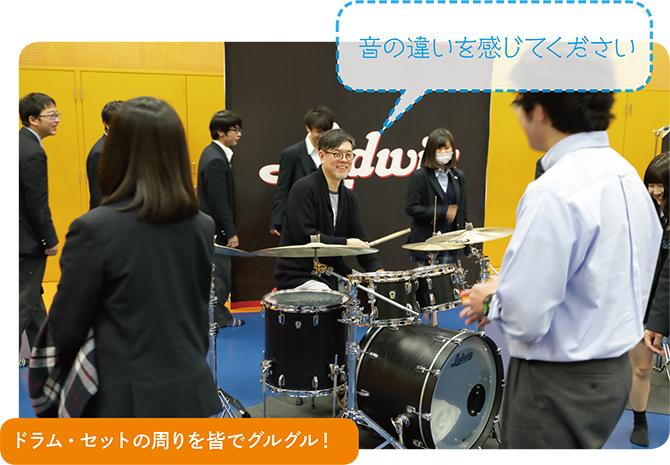 keion_v4_seminar_drum_09.jpg