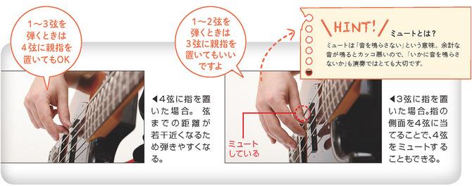 keion_v1_ba02.jpg