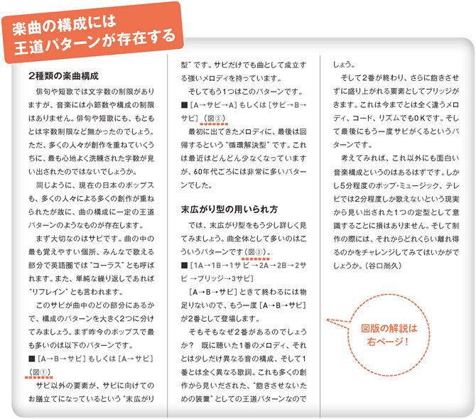 keion_v1_comp01.jpg