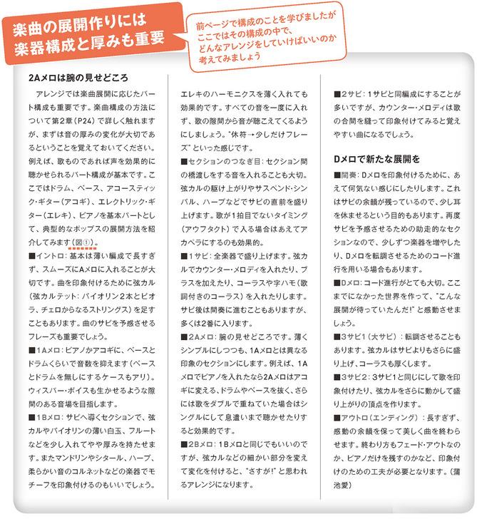 keion_v1_comp05.jpg