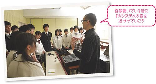 band_05.jpg