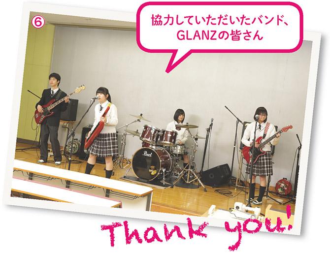 band_08.jpg