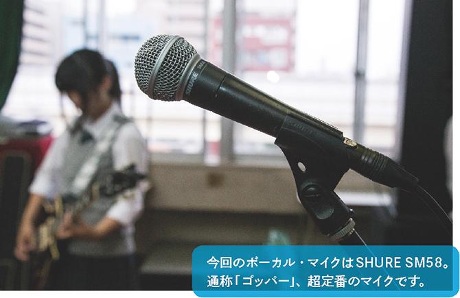 http://musicschool-navi.jp/columns/columns/assets_c/2017/keion02/keion_v2_band_03.jpg