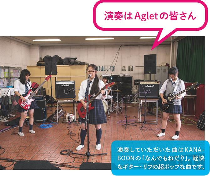 http://musicschool-navi.jp/columns/columns/assets_c/2017/keion02/keion_v2_band_04.jpg