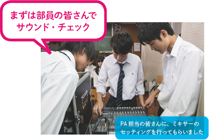 http://musicschool-navi.jp/columns/columns/assets_c/2017/keion02/keion_v2_band_05.jpg