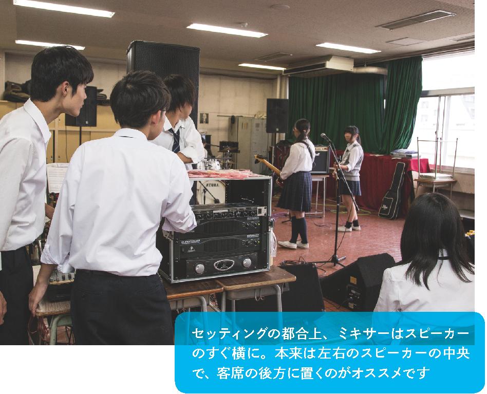 http://musicschool-navi.jp/columns/columns/assets_c/2017/keion02/keion_v2_band_06.jpg