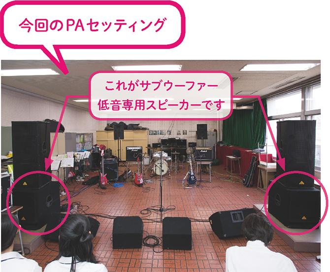 keion_v2_band_08.jpg