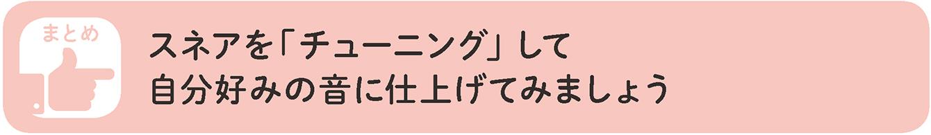 keion_v2_drum_06.jpg