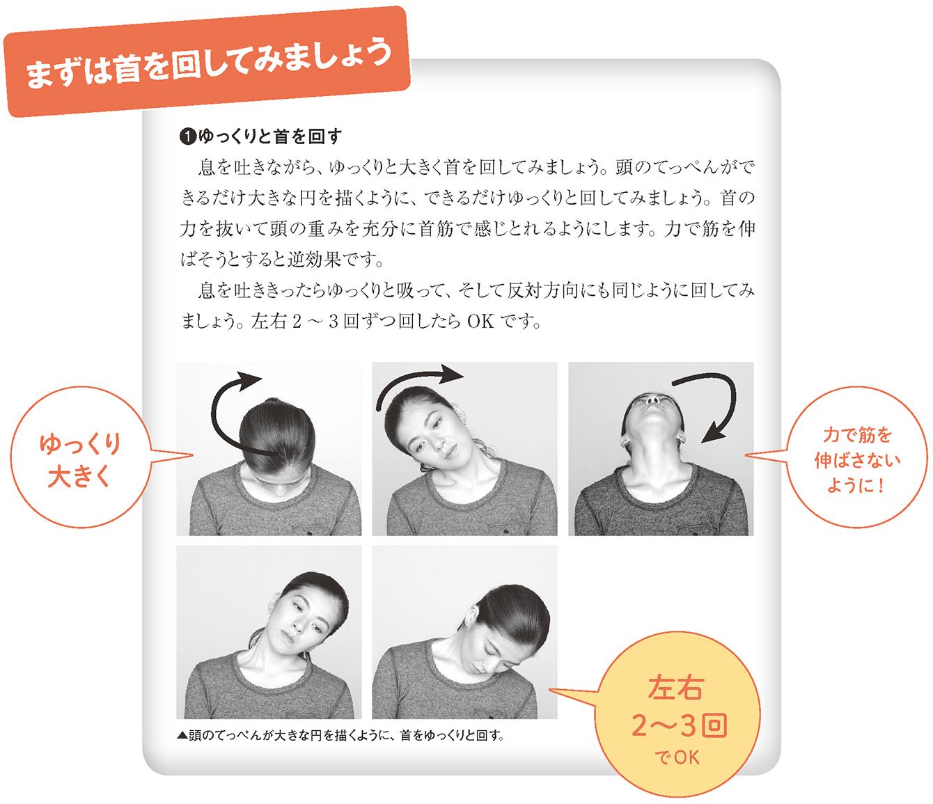 keion_v2_vocal_01.jpg