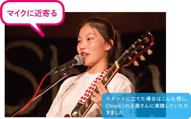 keion_v3_band_13.jpg