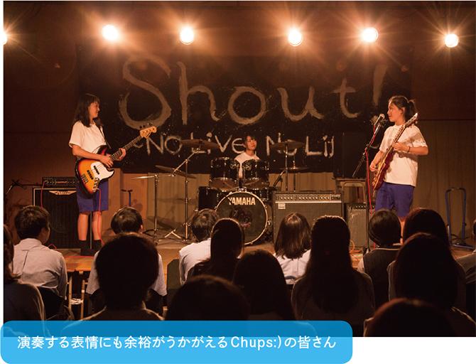 keion_v3_band_14.jpg