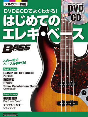 keion_v3_bass_08.jpg