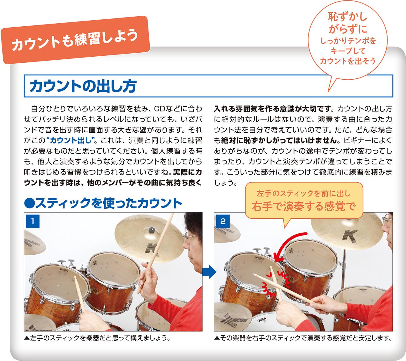 keion_v3_drum_01.jpg