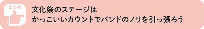 keion_v3_drum_05.jpg