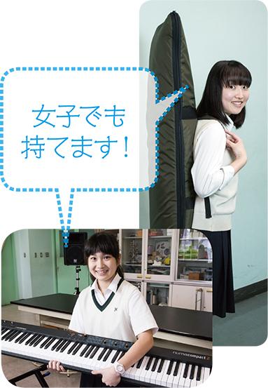 keion_v3_sl_04.jpg