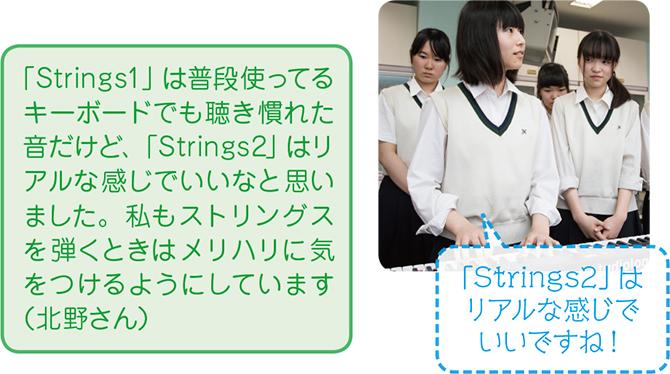 keion_v3_sl_07.jpg
