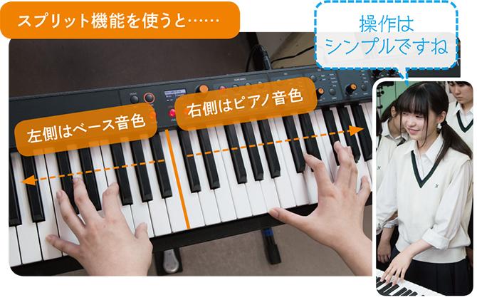 keion_v3_sl_09.jpg