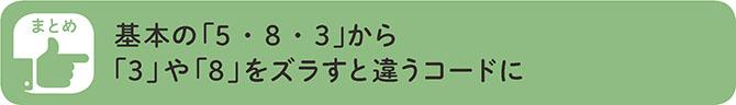 keion_gt_05.jpg