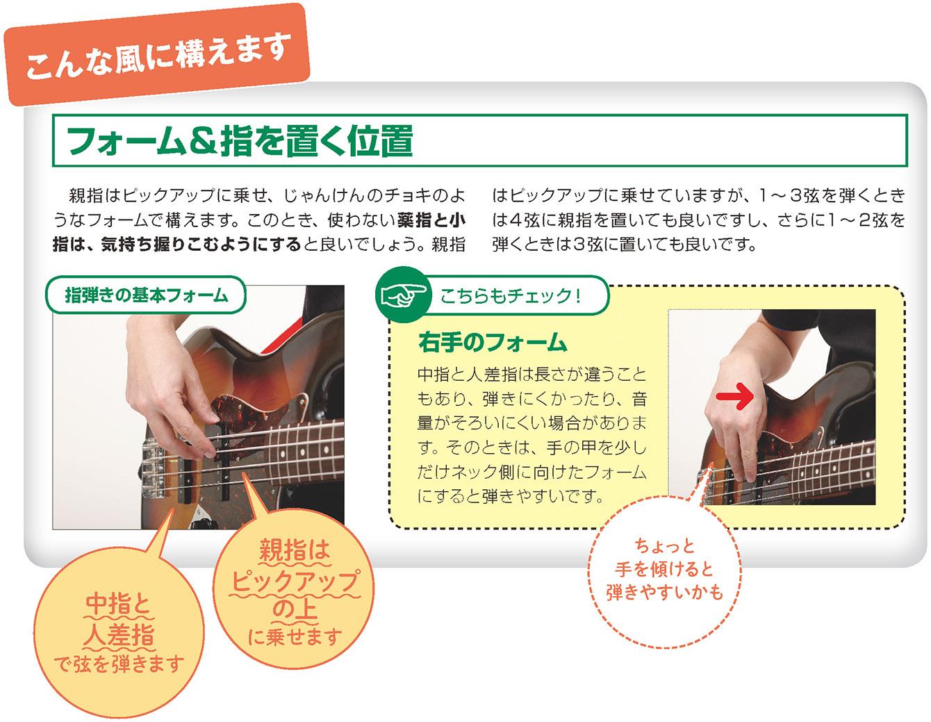 http://musicschool-navi.jp/columns/keion_v1_ba01.jpg