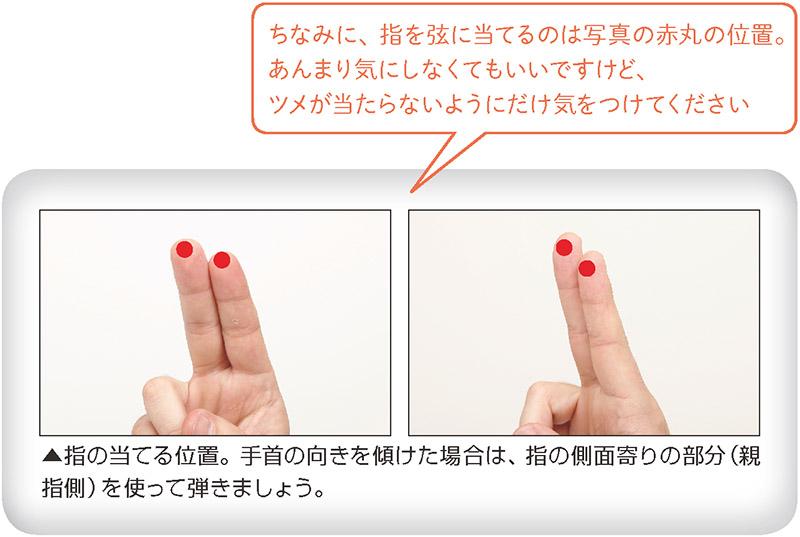http://musicschool-navi.jp/columns/keion_v1_ba07.jpg