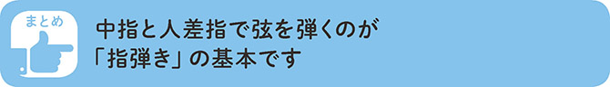 keion_v1_ba08.jpg
