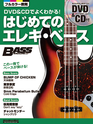 keion_v1_bass_H1.jpg