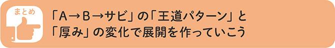 keion_v1_comp07.jpg