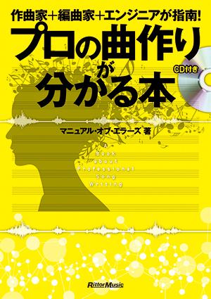 keion_v1_comp_H1.jpg