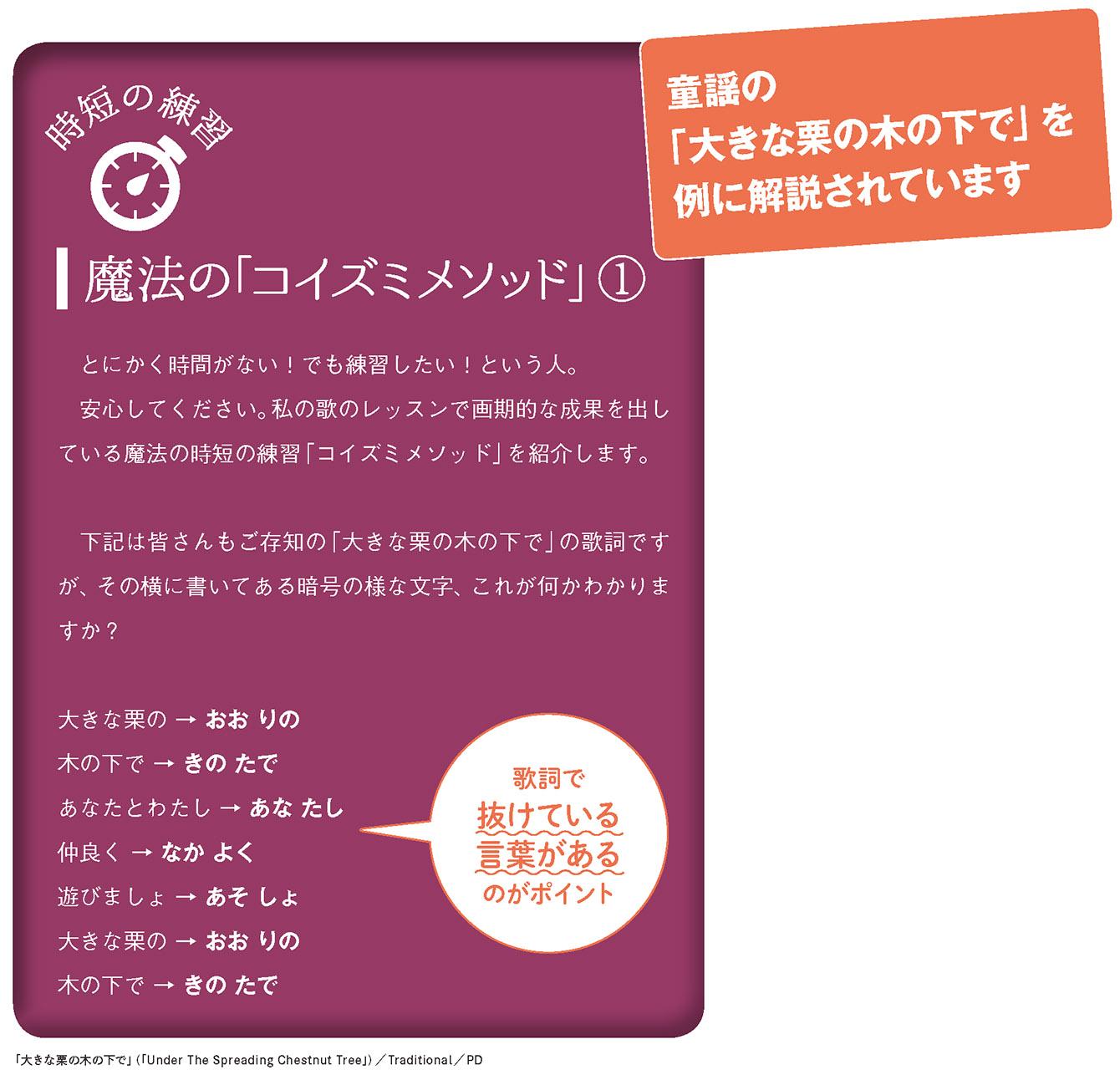 http://musicschool-navi.jp/columns/keion_v1_vo01.jpg