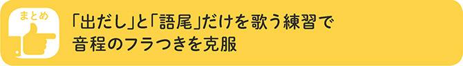keion_v1_vo04.jpg