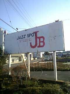 ClubJB外観1.jpg